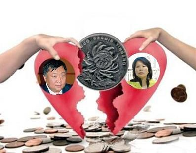 钢铁大亨杜双华的离婚案涉及近500亿元财产分割至今仍没有结果