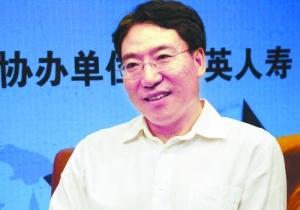 王稳 对外经贸大学保险学院院长