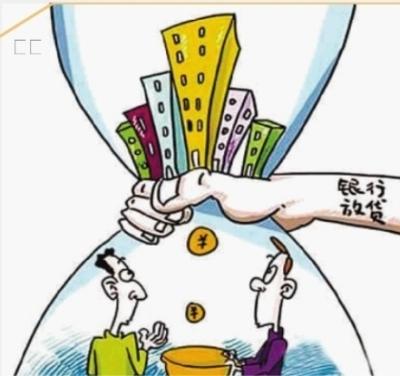 """最近,北京、上海等一线城市的多家银行曝出新一年的贷款额度、贷款政策出现""""松动"""",对于首套房的房贷利率,银行可在基准利率上施行最低8.5折优惠。"""