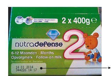 盒装产品例图 产品批号:344226