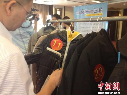 调查称杭州近三成消费者遇洗染纠纷自认倒霉