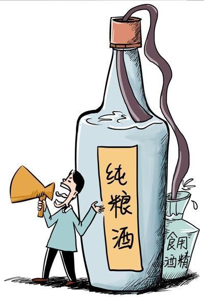 京华时报漫画任梦真