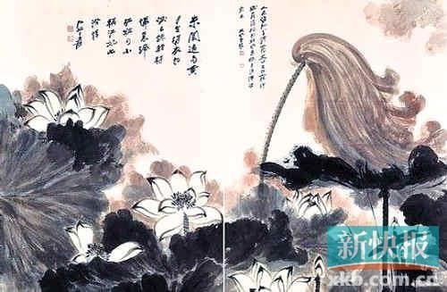 张大千《荷塘野趣》1947年作,成交价8051万元。(部分)