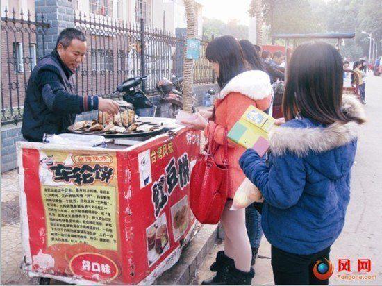刘卫东(左)在湘潭大学开的这个卖红豆饼的小摊很受师生欢迎。