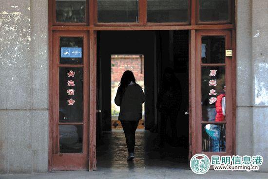 云南农业职业技术学院茭菱校区女生宿舍人员进出管理严格 都市时报记者 郎晓伟/摄