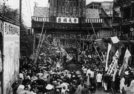 1921年5月,孙中山在广州就任非常国会推举的非常大总统时的广州街景。