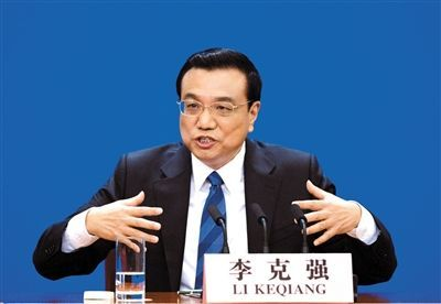 李克强谈及简政放权,表示去年确实下了不少的力气。新京报记者 陈杰 摄