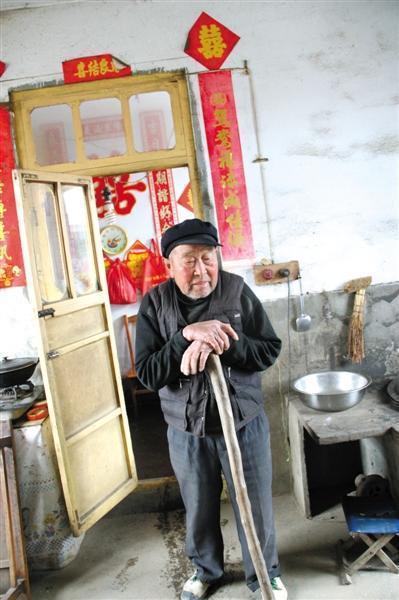 宋林家世普通无深厚背景 与妻子长期处于分居状态