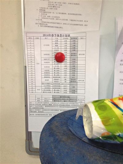 在双利华茂一间办公室的墙上,挂着的订单显示,多家医院在此订购婴儿套装。