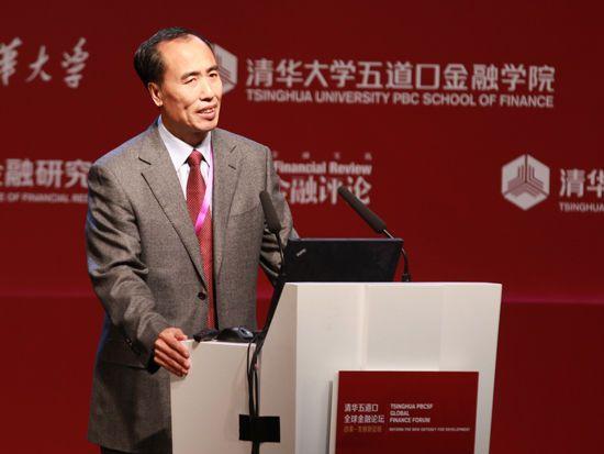 """""""清华五道口全球金融论坛""""于2014年5月10日至12日在北京举行。"""