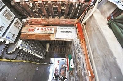 北京名人故居仅三成挂牌保护李鸿章等人物争议大