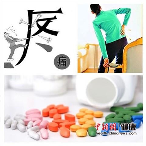 专家:镇痛治疗可增进抗癌疗效患者无需忍痛