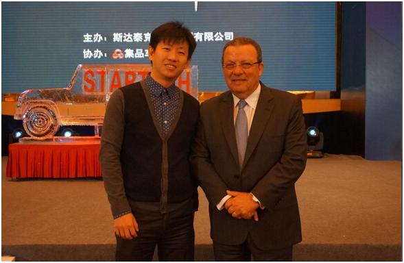 STARTECH登陆中国 打造捷豹路虎专属定制