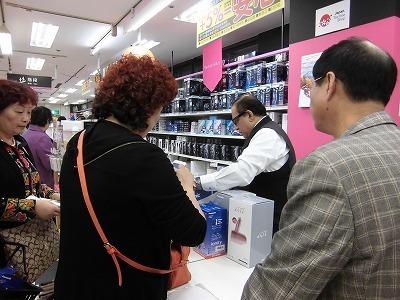 调查称日本连续两年成为中国游客首选旅游地