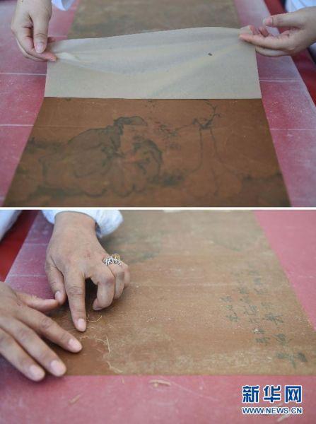 5月27日,首都博物馆的工作人员在展示利用生物揭展剂(上)和传统揭展剂(水)(下)对古书画作品进行揭展的效果(拼版照片)。新华社记者 罗晓光 摄