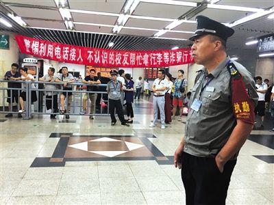 """昨日,北京西站北二出口增加保安执勤,不见""""医托儿""""。"""