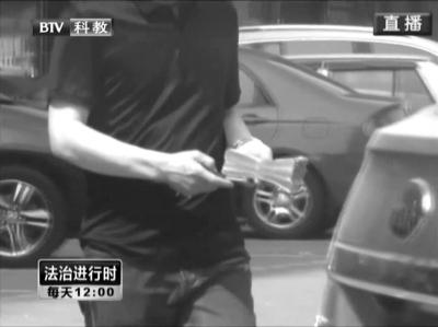 北京特大医托诈骗案150人落网近半来自医疗机构