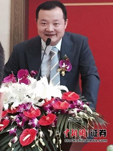 上海昶昱黄金新三板挂牌上市(组图)