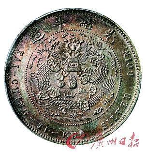 ⑥ 1907年光绪年造大清银币伍角银质样币