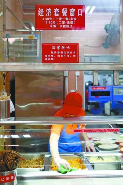 华中农大新规:中晚餐平均消费超6.2元无缘助学金