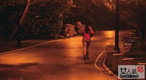 夜跑女教师尸体找到 失踪6天尸体已发臭疑遭奸