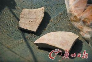 这些或是当地人生活中使用的陶片