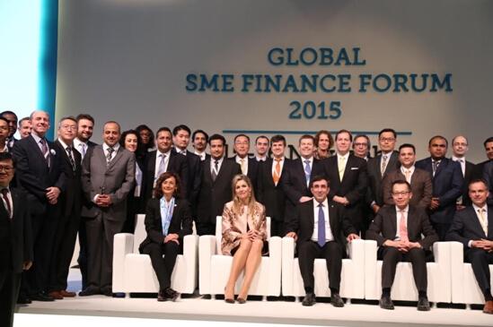 e租宝出席全球中小企业金融论坛