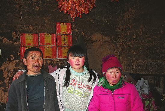 胡小薇和父母