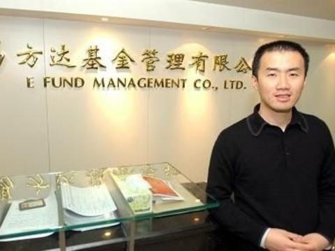 公开资料显示,陈志民管理的易方达积极成长在2004年至2011年期间任职回报率高达394.08%