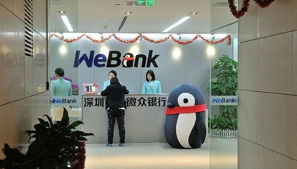微众银行,开业已整整一年。21世纪经济报道从深圳银监局获悉,近日该行首份运营数据出炉。