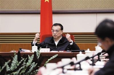 李克强主持召开国务院常务会议,他强调中国经济从来都是在挑战中成长的。每逢困难会更加坚韧,越遇挑战会越战越勇!