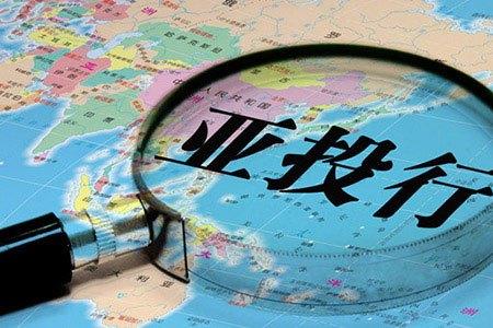 """【专家学者话两会】2016年,中国参与全球经济治理的""""大礼包"""""""