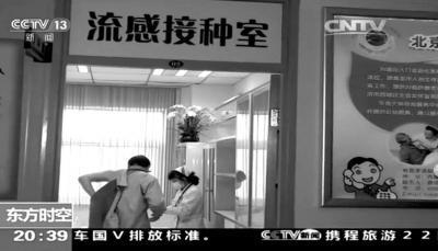 李克强批示彻查问题疫苗 最高检挂牌督办