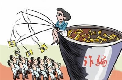 法制周报记者 陈思