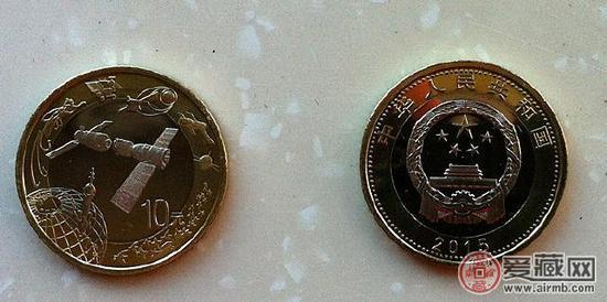 航天纪念币