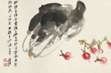 张大千的果蔬绘画精品欣赏