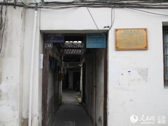 苏州市庙堂巷