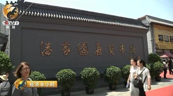 周末是北京潘家园旧货市场的传统集日,赶上有大集的日子,不仅所有的店铺会早早开门,来赶集的卖家更是从凌晨四、五点就开始出摊,四九城的文玩爱好者也会来赶集、凑热闹。