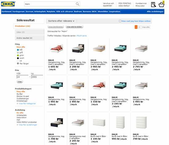 """瑞典宜家官网上仍在出售的""""马尔姆型""""系列家具"""