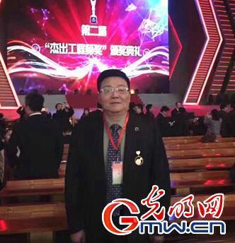 江苏康缘药业董事长萧伟荣获杰出工程师奖