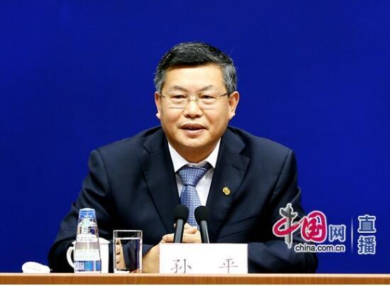 中国进出口银行副行长孙平。中国网 宗超/摄