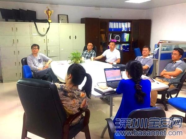 新桥街道办、创新智慧港一行到华南理工大学调研新能源项目
