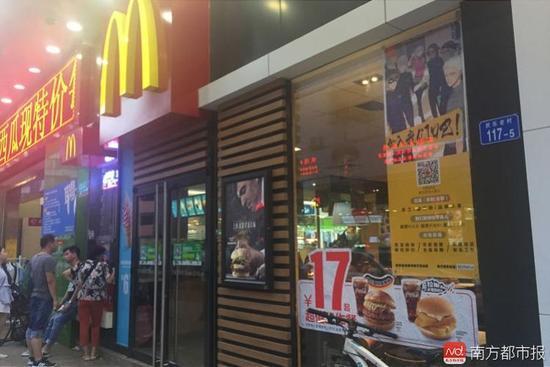 深圳一家麦当劳天花板现蛆虫坠入顾客餐盘