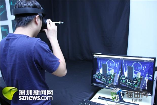 """比VR更厉害的MR来了深圳企业让鲸鱼""""游""""进办公室"""