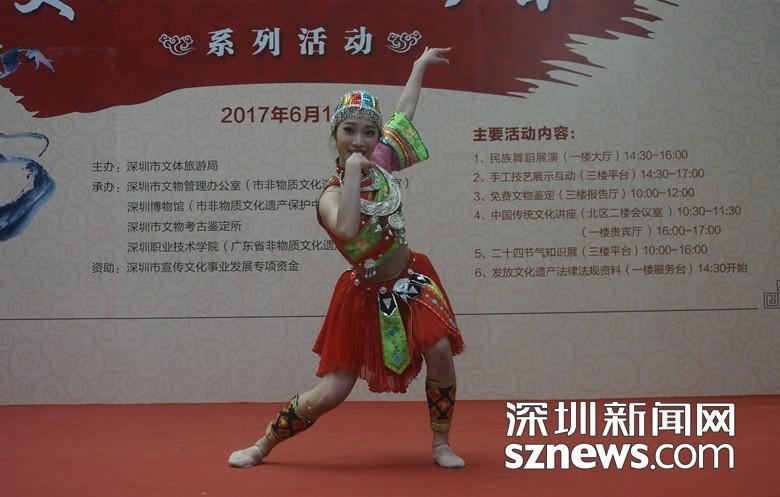 """二十四节气也是非遗?深圳""""文化和自然遗产日""""系列活动举行"""