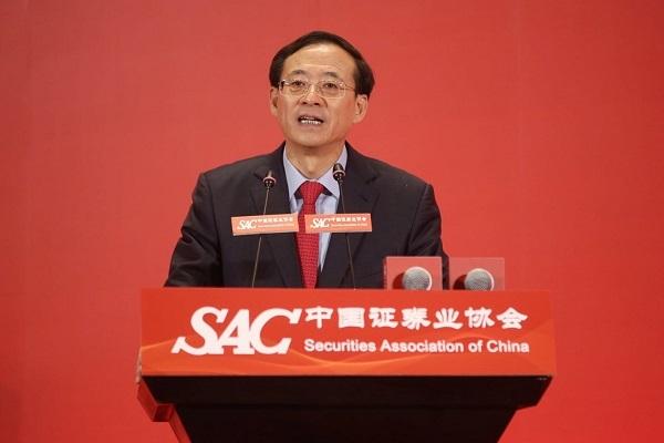 刘士余:证券行业资本五年增长逾2倍服务国家战略意识强化
