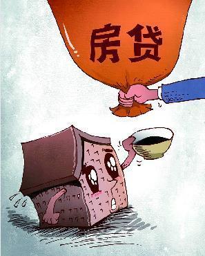 北京房贷收紧调查:额度紧张 首套多以基准利率为主