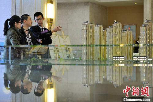 """中国一线城市房价连续8个月降温北京二手房价""""领跌"""""""