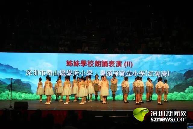 梦想与荣耀齐飞学府二小庆祝香港回归20周年粤港大汇演上展才艺