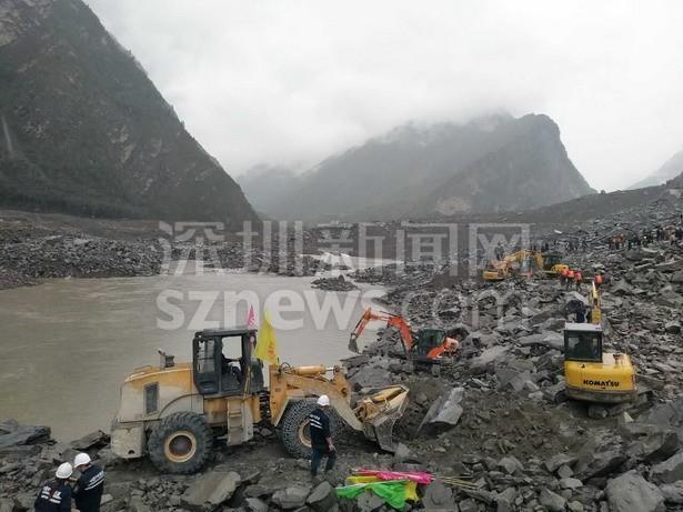 深圳企业第一时间加入四川茂县山体垮塌救援
